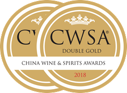 China Wine and Spirits Awards 2018: Doubel Gold
